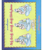 View Telugu Books Published in 2014